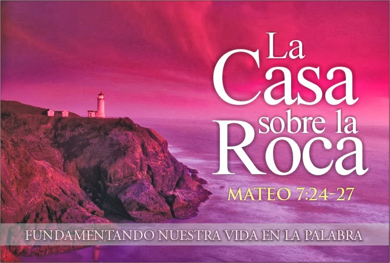 2da iglesia pentecostal casa de dios triunfo y victoria for Casa la roca