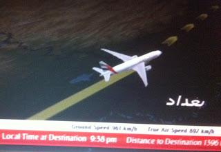 Vol au dessus de Bagdad (Irak)