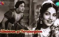 Alibabavum 40 Thirudargalum  Audio Jukebox
