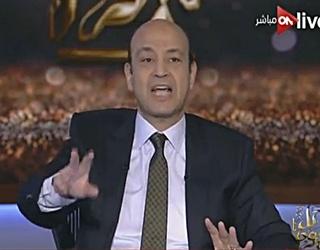 برنامج كل يوم 28-5-2017 عمرو اديب