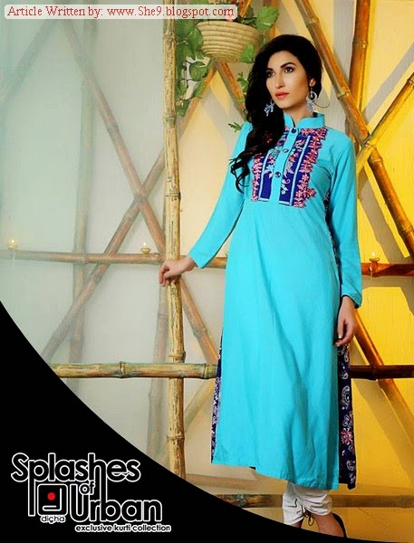 Dicha's Winter Suit Collection 2014