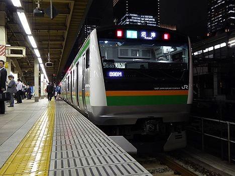 東海道線 普通 沼津行き E233系