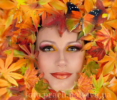 Госпожа осень