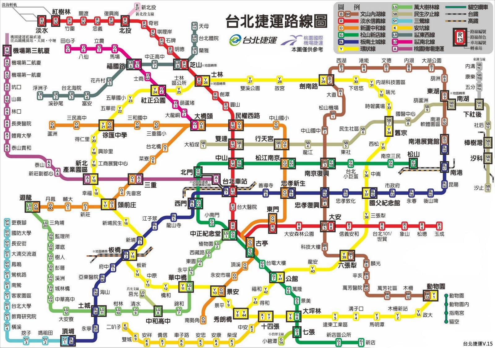 taipei metro map 2017 pdf