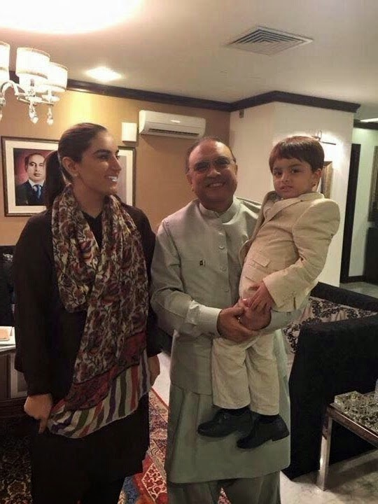 Asif Zardari Second Son Sajawal Pictures Leaked ...