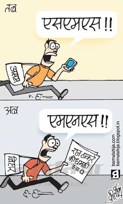 raj thakray cartoon, mns, bihar cartoon, mumbai, indian political cartoon