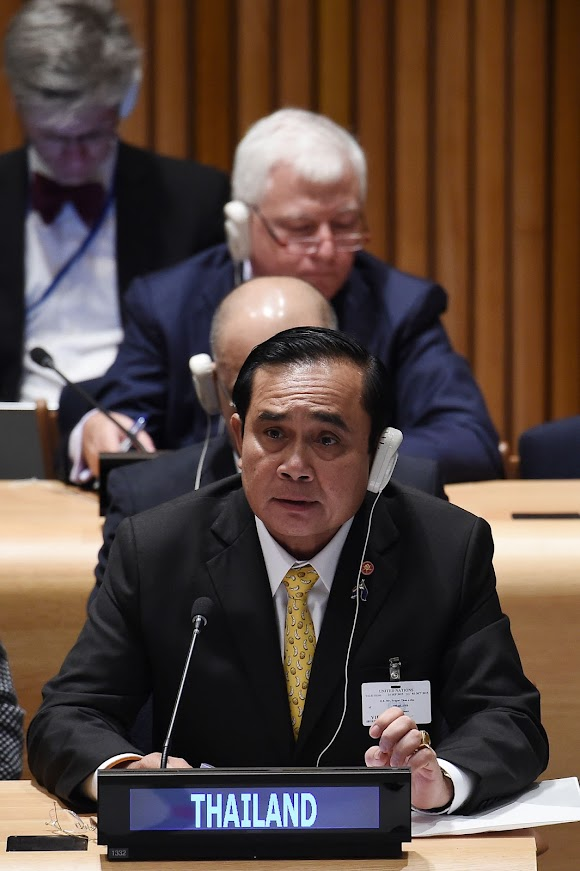 """Prayuth Chan-ocha (Thailand), Interactive Dialogue 1 """"Ending Poverty and Hunger"""""""