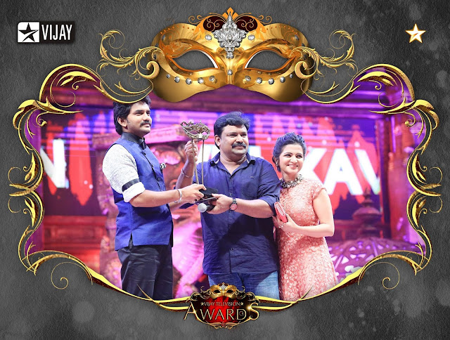 Winner of favourite Hero at the Vijay Television awards 2015 : Vettaiyan