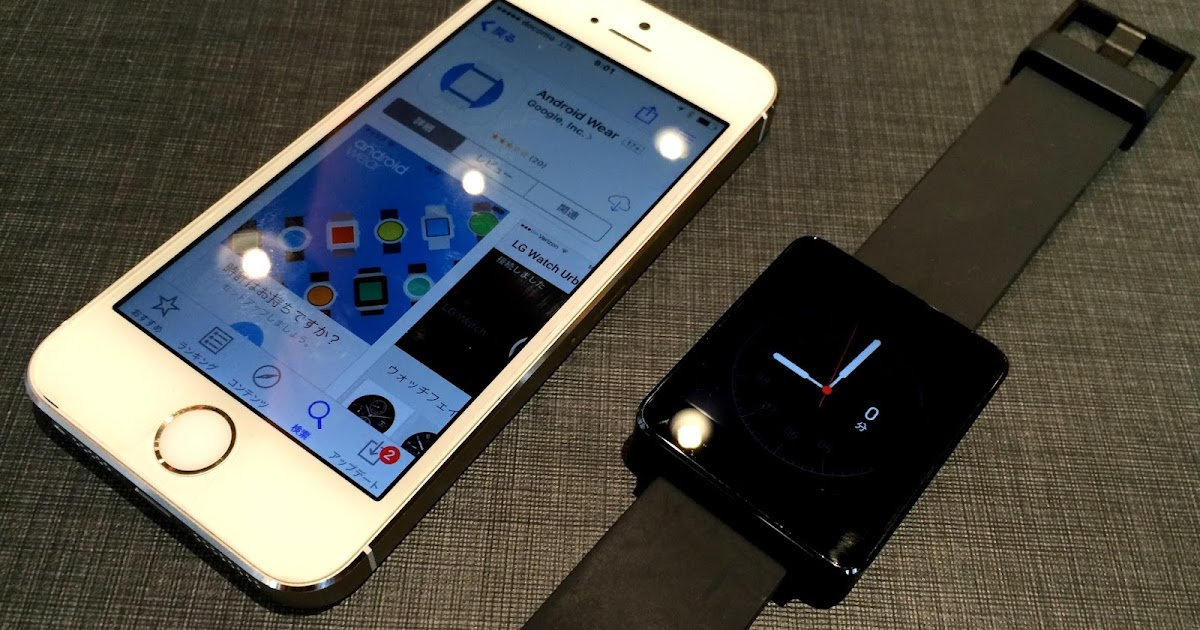 beyond the motor ios android wear 8