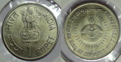 ICDS 1 rupee