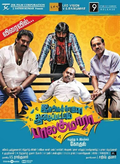 Watch Idharkuthane Aasaipattai Balakumara (2013) Tamil Full Movie Watch Online For Free Download