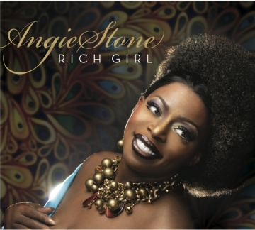 Angie Stone - Do What U Gotta Do (Instrumental)