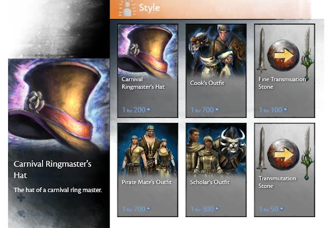 Guild Wars 2: GW2: Золотой песок
