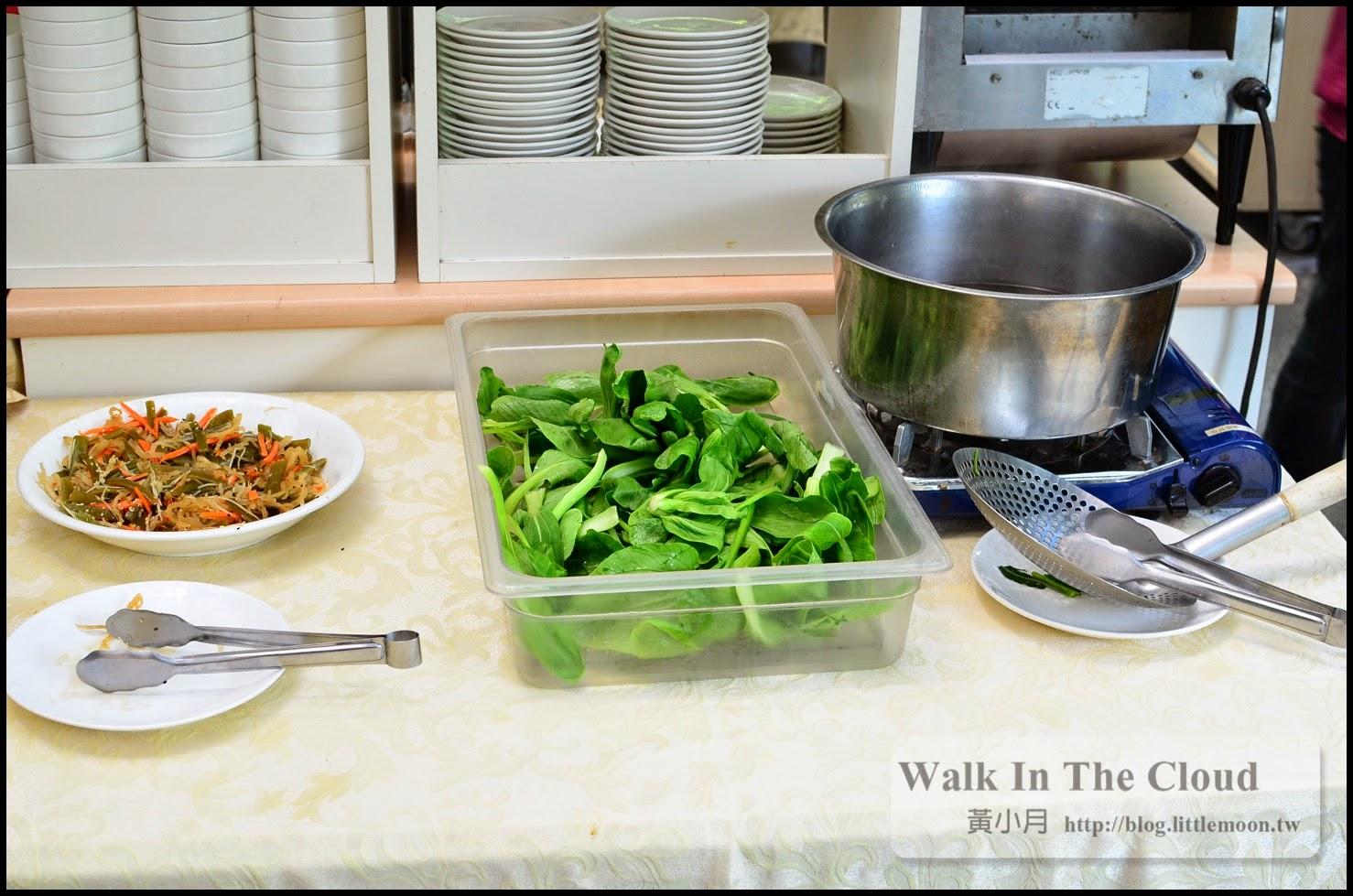 自助燙青菜