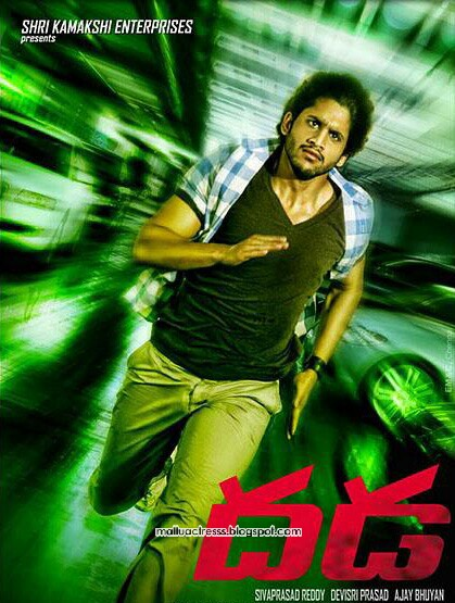 dhada movie wallpapers telugu movie dhada posters dhada movie ...