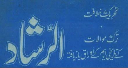 http://books.google.com.pk/books?id=b-A9BQAAQBAJ&lpg=PP1&pg=PP1#v=onepage&q&f=false