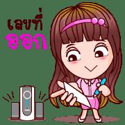 Aoi Wan Maths Pro (Lottery Lover)