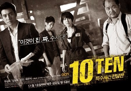 Korean Drama Special Affairs Team TEN Subtitle Indonesia