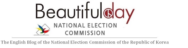 National Election Commission of the Republic of Korea English Blog