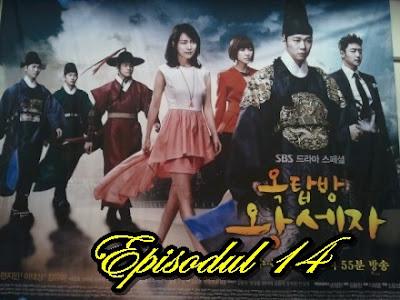 http://ianadaliana.blogspot.ro/p/rooftop-prince-episodul-14.html