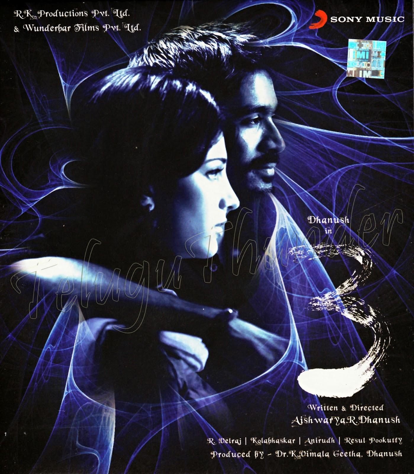Roop Bhullar 31 March New Song: (TELUGU SONGS)HQ