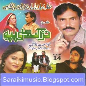 MP3 Songs