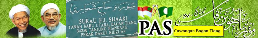 Surau Haji Shaari Bagan Tiang