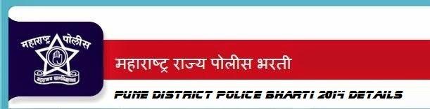 Pune District Police Bharti 2014 Details
