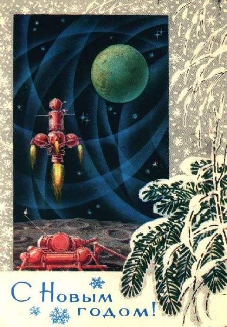 Engrossing Soviet Space Themed Holiday Cards Vintage