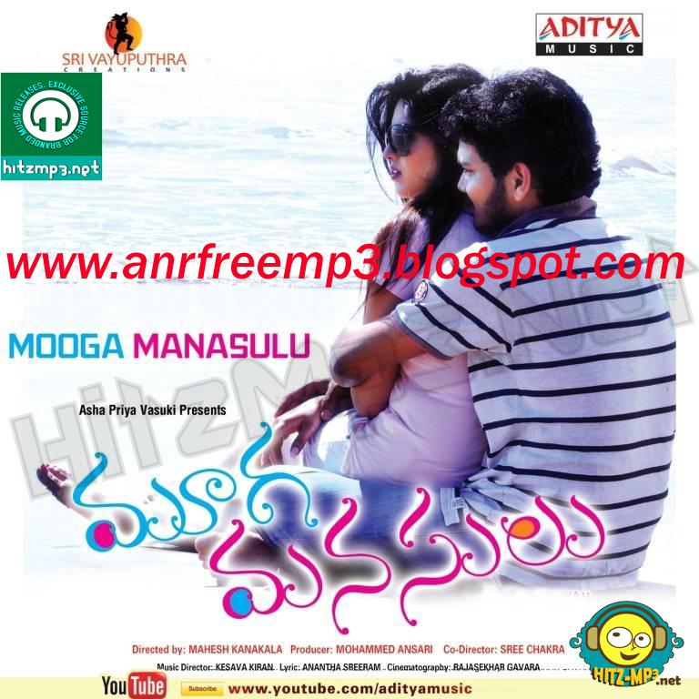Movie Songs In Telugu Download