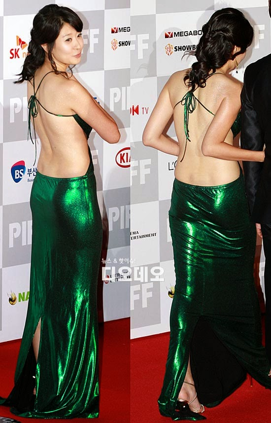 Jeon Se-Hong - Pusan International Film Festival Day 1