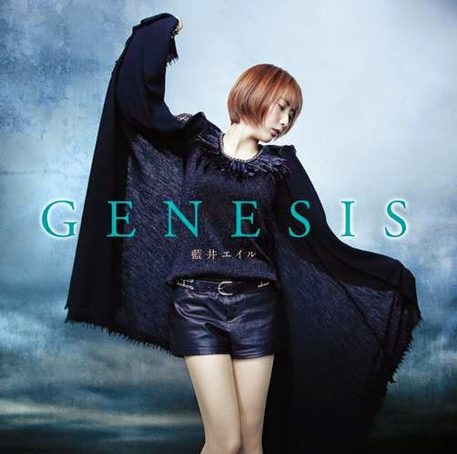 "PRESS RELEASE:  Eir Aoi Releases Highly Anticipated New Single ""GENESIS"""