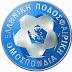 EURO 2012:  Mesmo boa defensivamente, Grécia sabe que 2004 não é parâmetro mais.