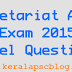 Kerala PSC Assistant Auditor Exam 2015 Model Questions