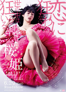 Princess Sakura: Forbidden Pleasures (2013) + subtitle indonesia