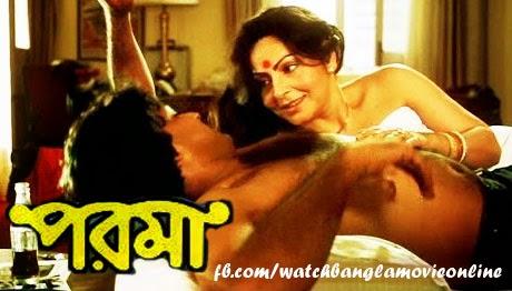 new kolkata moviee 2014 click hear.................... Parama+bengali+movie+00%286%29