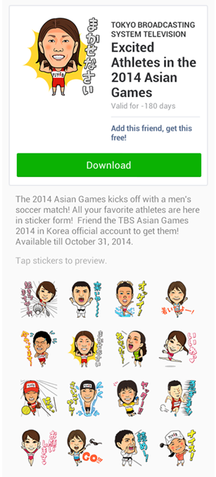 Excited Athletes in the 2014 Asian Games