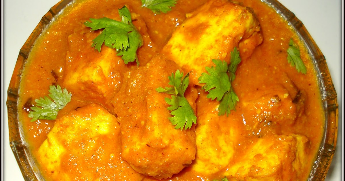 how to prepare paneer butter masala