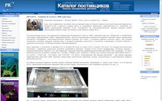 http://www.proatom.ru/modules.php?name=News&file=article&sid=4921