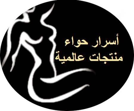 موقع طبي معتمد بوزارة الصحة السعودية سجل تجاري رقم 524956