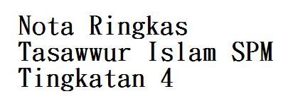 Tasawwur Islam SPM