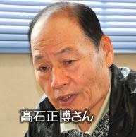 http://www.doro-chiba.org/nikkan_dc/n2014_01_06/n7635.htm