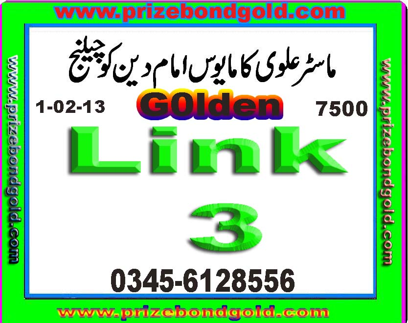Forexpk prize bonds