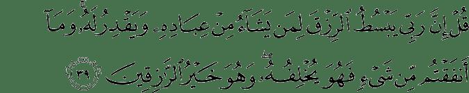 Surat Saba' Ayat 39