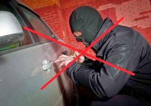 Berikut Ragam Alat Pengaman Anti Maling Untuk Mobil Anda Yang Harus Diketahui