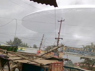 alien flying object