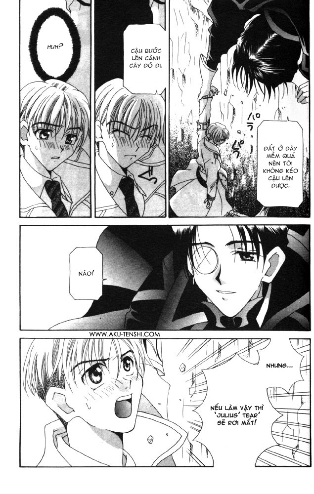 Dorobou to Keiji Chapter 1 - Trang 17