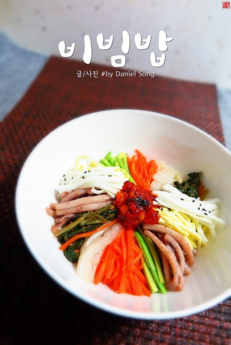 Korean recipes blog danielland special bibimbap recipekorean special bibimbap recipekorean recipeskorean food recipes in english forumfinder Choice Image