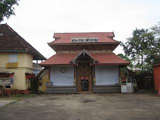 ernakulathappan temple in ernakulam kerala