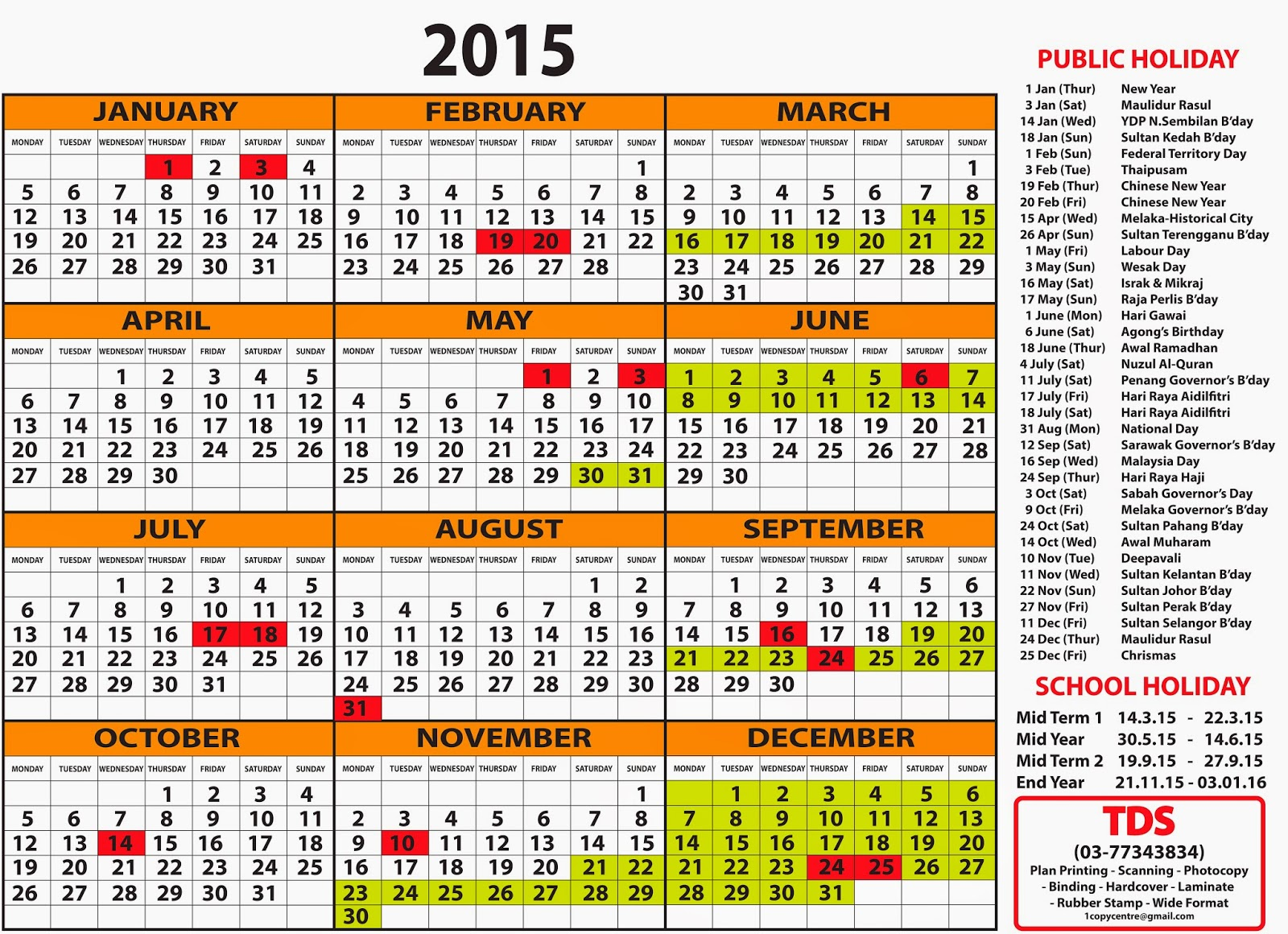 Holiday dates 2015